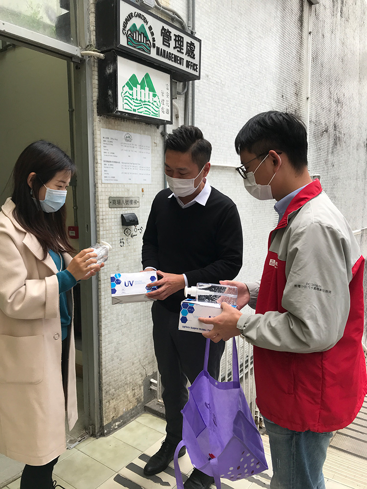 Donation of surgical mask and hand sanitizer to nearby housing management office on 6 Mar 2020