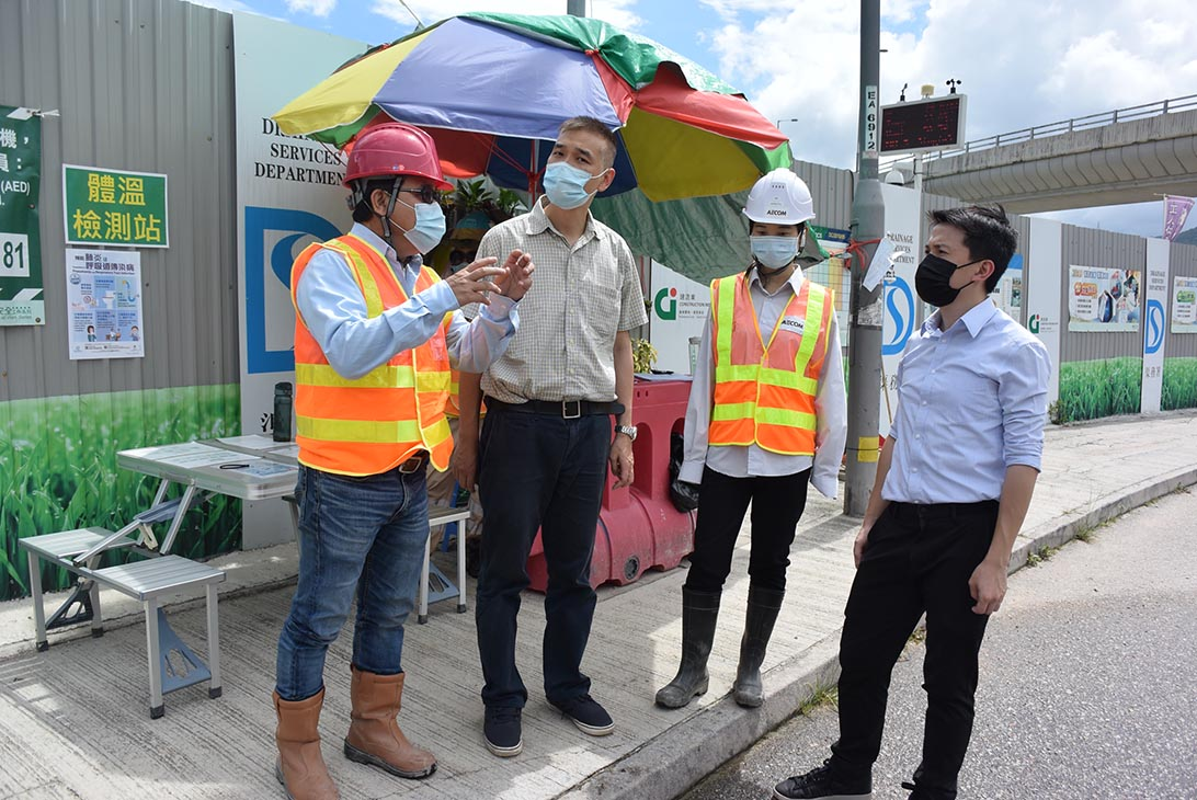 Site visit of District Council Members on 4 Jun 2020