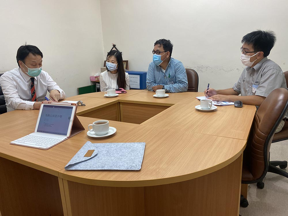 Meeting with representative of nearby secondary school on 16 July 2020